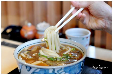 Miso chicken udon